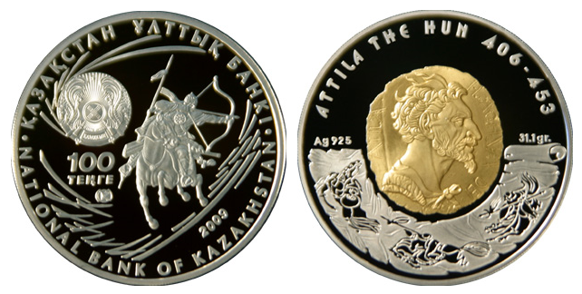 Остатки монетной продукции Национального Банка Республики ...